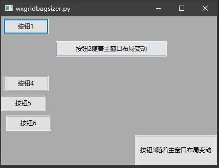 wxpython控件自适应窗口大小– OmegaXYZ